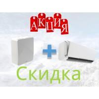 Проветриватель + кондиционер = СКИДКА