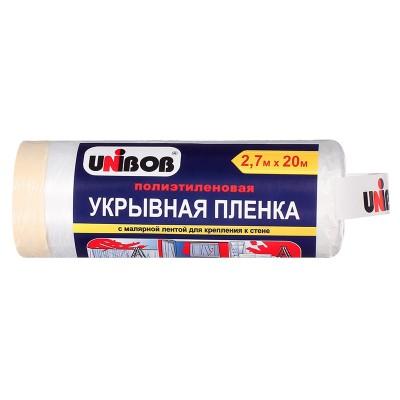 Пленка укрывная Unibob с малярной лентой